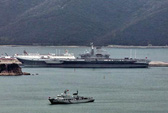 5 điểm yếu của tàu sân bay Trung Quốc