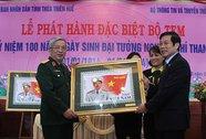 Phát hành bộ tem đặc biệt về Đại tướng Nguyễn Chí Thanh