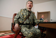 "Thủ lĩnh ly khai Ukraine đến Moscow ""bảo vệ Putin"""