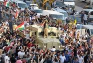 Phát hiện thêm 2 ngôi mộ tập thể ở Iraq