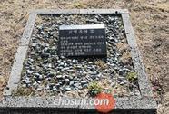 Phát hiện mộ ông ngoại và cố ngoại Kim Jong-un