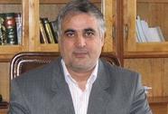Iran: Tử hình tỉ phú lừa ngân hàng 2,6 tỉ USD