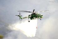 2 máy bay ném bom đấu đầu, 4 người mất tích