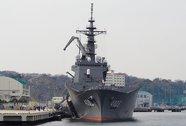 Tàu Nhật Bản chở lính Mỹ, Úc đến biển Đông diễn tập