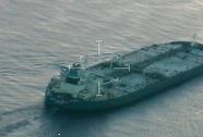 """Tàu chở dầu """"ma"""" tái xuất hiện gần bờ biển Mỹ"""