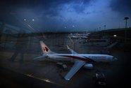 Hai máy bay Malaysia Airline suýt tông nhau