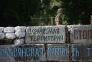 Ukraine đánh bật cuộc tấn công của phiến quân ly khai