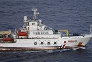 Tàu Trung Quốc bắt được tín hiệu hộp đen máy bay mất tích?