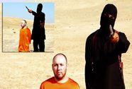 FBI tìm ra đao phủ của IS