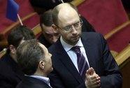 Ukraine xúc tiến bầu cử