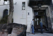 Trung Quốc phản ứng Mỹ sau khi tổng lãnh sự quán bị đốt