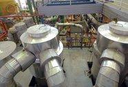 Nga sẵn sàng để IAEA thanh sát cơ sở hạt nhân ở Crimea
