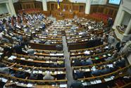 Ukraine muốn khôi phục vị thế cường quốc hạt nhân