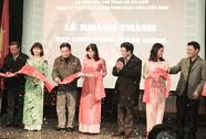 Rạp chuyên chiếu phim hoạt hình đầu tiên ở Việt Nam
