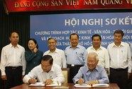 TP HCM và Bình Phước tăng cường hợp tác