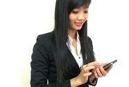 Tuyển dụng và tìm việc qua điện thoại di động