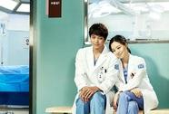 Bác sĩ nhân ái - Câu chuyện về chàng thiên tài tự kỷ