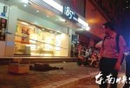 Trung Quốc: Lại đâm chết người nơi công cộng