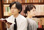 Xem miễn phí phim Nhật Bản tại TP HCM