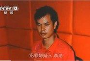 Trung Quốc tử hình kẻ bắt 6 phụ nữ làm nô lệ tình dục