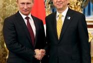 Nghe lời Mỹ, Nhật hoãn chuyến thăm của ông Putin