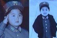 Tiết lộ hình ảnh lúc nhỏ của Kim Jong-un