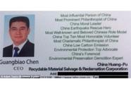 """Danh thiếp """"nổ"""" của đại gia Trung Quốc"""