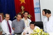 Chủ tịch nước thăm Bệnh viện Đại học Y Dược - HAGL