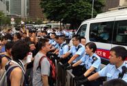 Văn phòng đặc khu trưởng Hồng Kông bị bao vây