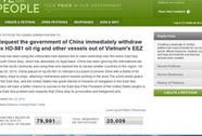 Đồng lòng ký tên kêu gọi Mỹ trừng phạt Trung Quốc