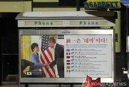 Quảng cáo bất thường về Triều Tiên ở Mỹ