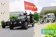 Trung Quốc thắt chặt an ninh cả nước