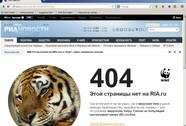 Không còn bài báo gây sốc trên RIA Novosti