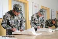 """Trung Quốc: Phát hàng triệu bản đồ """"phi pháp"""" cho quân đội"""