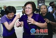 Máy bay Đài Loan bị nổ trên không trung?