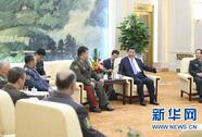 """Trung Quốc """"xén"""" lương lãnh đạo doanh nghiệp nhà nước"""