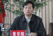 Thêm một quan chức Trung Quốc nhảy lầu tự tử