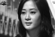 Nữ ca sĩ Hàn Quốc chết trẻ vì tai nạn xe