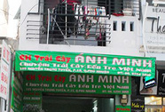 Ông Trần Văn Truyền muốn mua lại căn nhà ở TP HCM