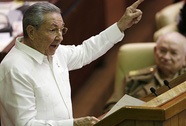 Cuba khẳng định không thay đổi chế độ chính trị
