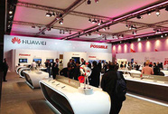Huawei bị điều tra ở Ấn Độ