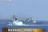 Trung Quốc liên tục tập trận