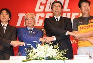 Giúp tuyển Việt Nam tạo lối chơi riêng