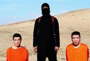"""IS dọa hành quyết con tin Nhật Bản """"không vì tiền chuộc"""""""