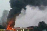 Trung Quốc: Cháy nhà dưỡng lão, 38 người thiệt mạng