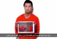 """Mỹ, Nhật lên án IS sau vụ tung clip """"chặt đầu"""" con tin"""