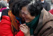 Chưa giải mã được bí ẩn MH370