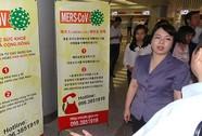 Sẵn sàng lập bệnh viện dã chiến khi có dịch MERS