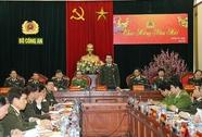 Bộ trưởng Trần Đại Quang: Không sử dụng xe công đi lễ hội