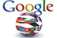 """Google """"mở khóa"""" rào cản ngôn ngữ"""